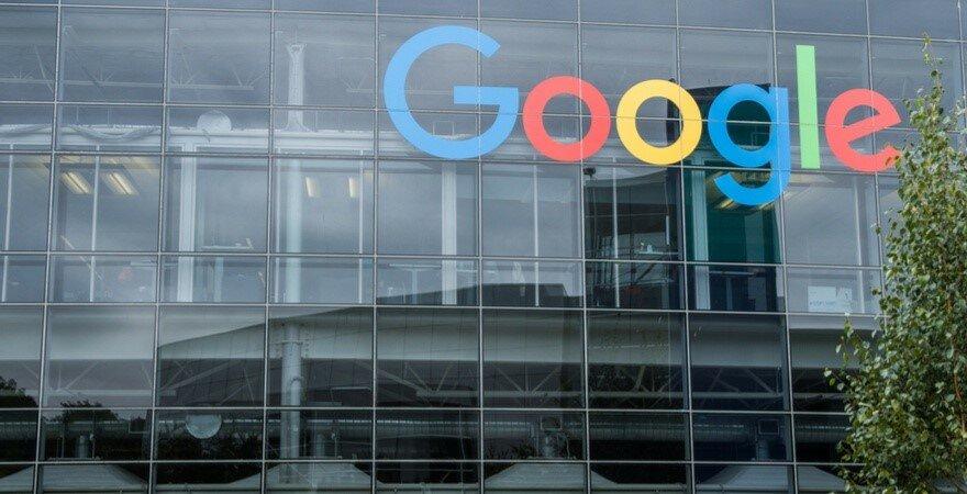 Google & GDPR